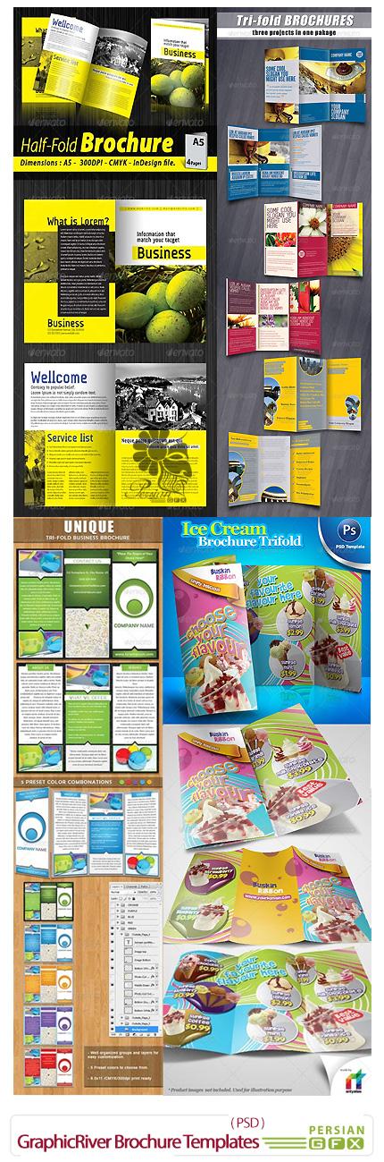 دانلود تصاویر لایه باز قالب های آماده بروشور های تجاری از گرافیک ریور - GraphicRiver Brochure Templates Pack 03