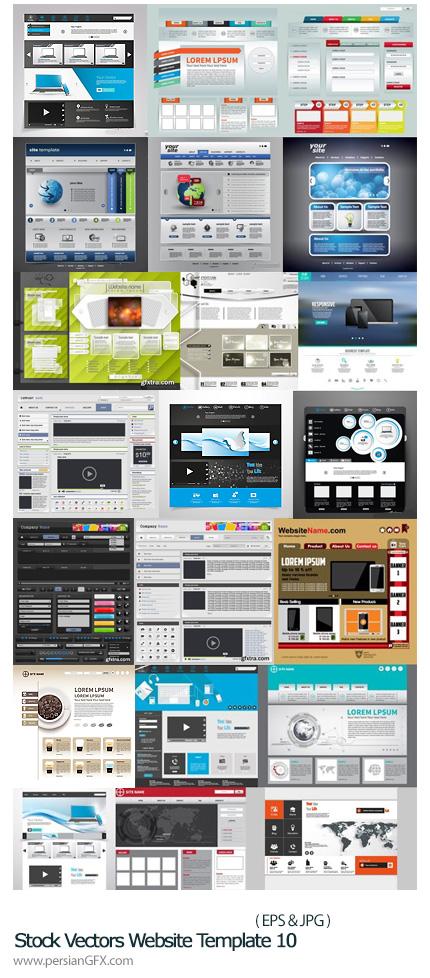 دانلود تصاویر وکتور قالب های آماده وب - Stock Vectors Website Template 10