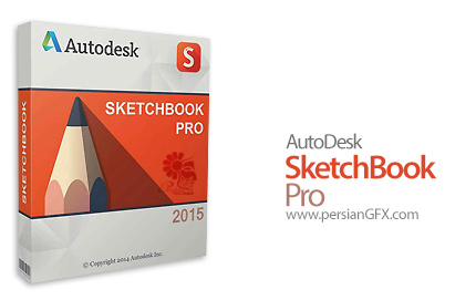 دانلود نرم افزار طراحی و ویرایش تصویر - Autodesk SketchBook Pro 2015 SP2 + 7.1.1