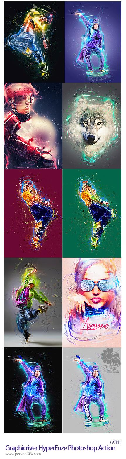 دانلود اکشن فتوشاپ ایجاد افکت انتزاعی خطوط رنگارنگ بر روی تصاویر از گرافیک ریور - Graphicriver HyperFuze Photoshop Action