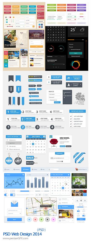دانلود مجموعه تصاویر لایه باز عناصر طراحی وب - PSD Web Design 2014