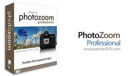 دانلود نرم افزار بزرگ کردن تصاویر با حداقل افت کیفیت - Benvista PhotoZoom Pro v7.1