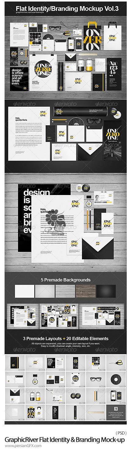 دانلود قالب پیش نمایش ست اداری تخت از گرافیک ریور - GraphicRiver Flat Identity And Branding Mock-up