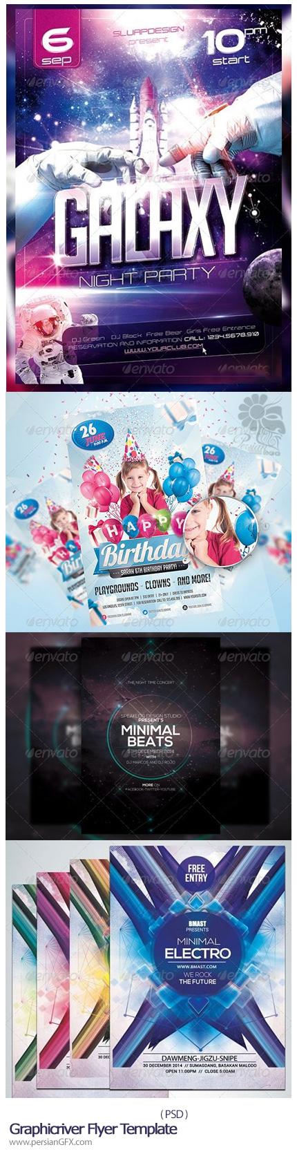 دانلود مجموعه تصاویر لایه باز پوسترهای تبلیغاتی متنوع از گرافیک ریور - Graphicriver Flyer Template