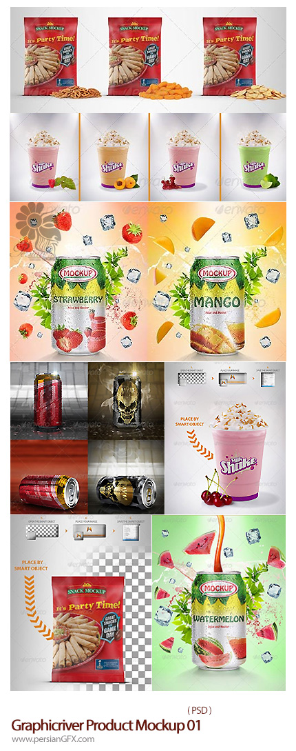 دانلود تصاویر لایه باز قالب های پیش نمایش بسته بندی محصولات متنوع از گرافیک ریور - Graphicriver Product Mockup 01