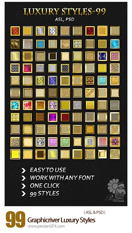 دانلود استایل با افکت های متنوع لوکس از گرافیک ریور - Graphicriver 99 Luxury Styles