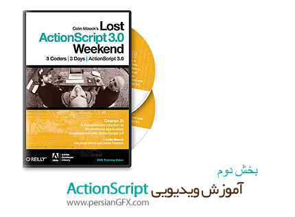 دانلود آموزش اکشن اسکریپت - بخش دوم - Colin Moock's Lost ActionScript 3.0 Weekend Course 2