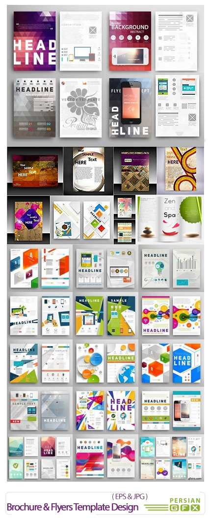 دانلود تصاویر وکتور قالب های آماده بروشورهای گرافیکی - Flyers Template Design Collection In Vector From Stock