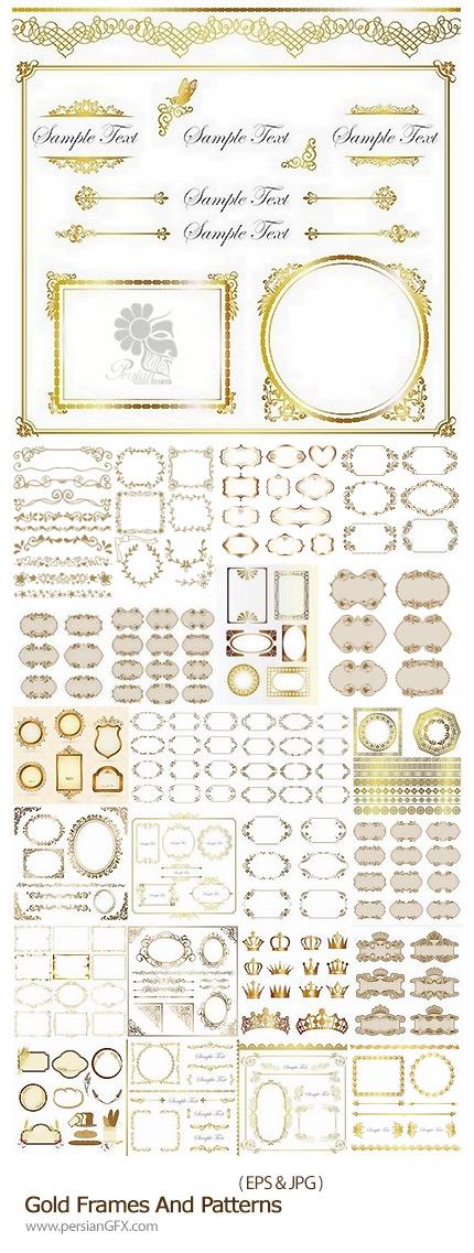 دانلود تصاویر وکتور فریم های متنوع طلایی - Gold Frames And Patterns