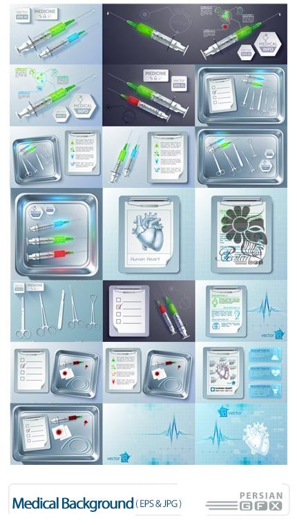 دانلود تصاویر وکتور پس زمینه تجهیزات پزشکی، سرنگ، پنست و ... - Stock Vectors Medical Background