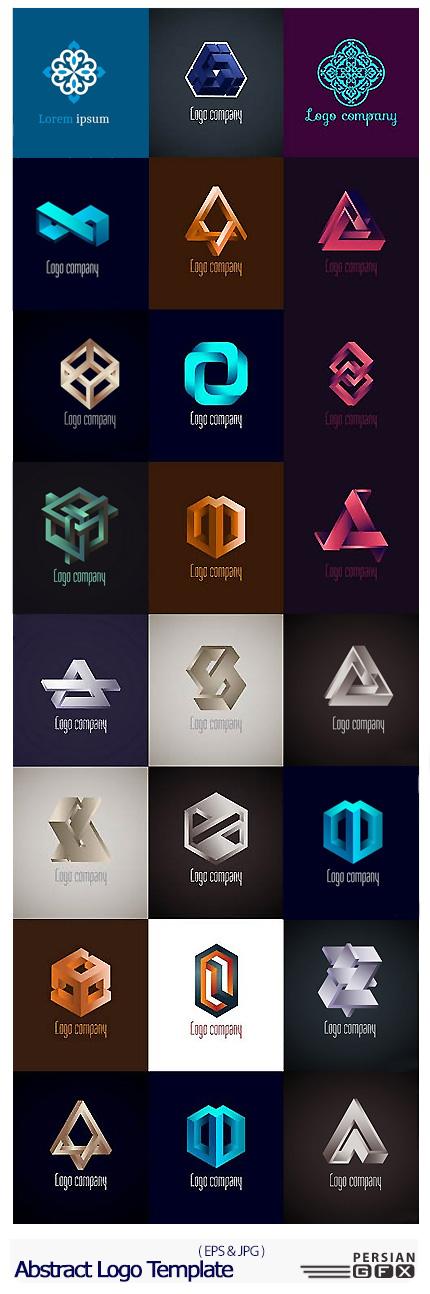 دانلود تصاویر وکتور آرم و لوگوی انتزاعی - Abstract Logo Template