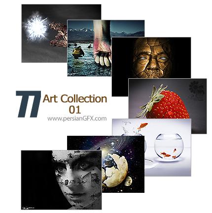 دانلود مجموعه تصاویر هنری دستکاری شده - Art Collection 01