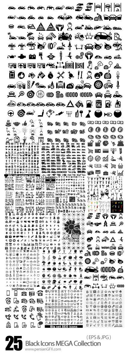 دانلود تصاویر وکتور آیکون های متنوع مشکی - Black Icons MEGA Collection