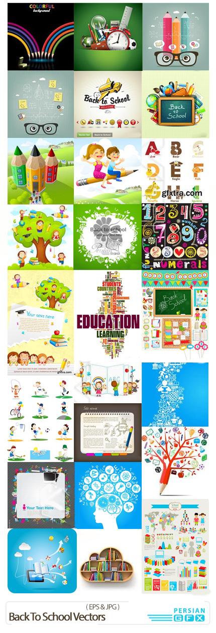 دانلود تصاویر وکتور بازگشت به مدرسه، دانش ، سرویس مدرسه - Back To School Special