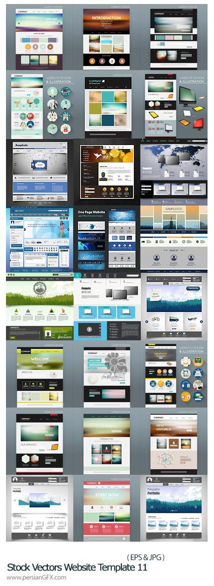 دانلود تصاویر وکتور قالب های آماده وب - Stock Vectors Website Template 11