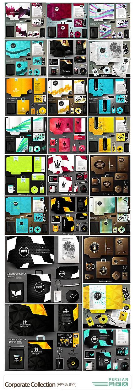 دانلود تصاویر وکتور ست اداری، بروشور، سربرگ، کارت ویزیت، پاکت فانتزی - Corporate Collection