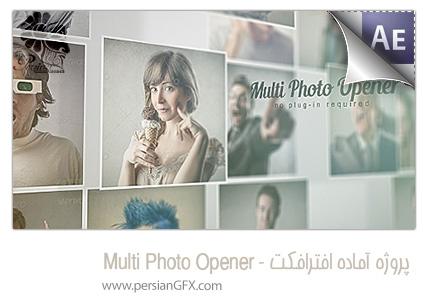 دانلود پروژه آماده افترافکت نمایش اسلاید شو تصاویر به همراه آموزش - Multi Photo Opener