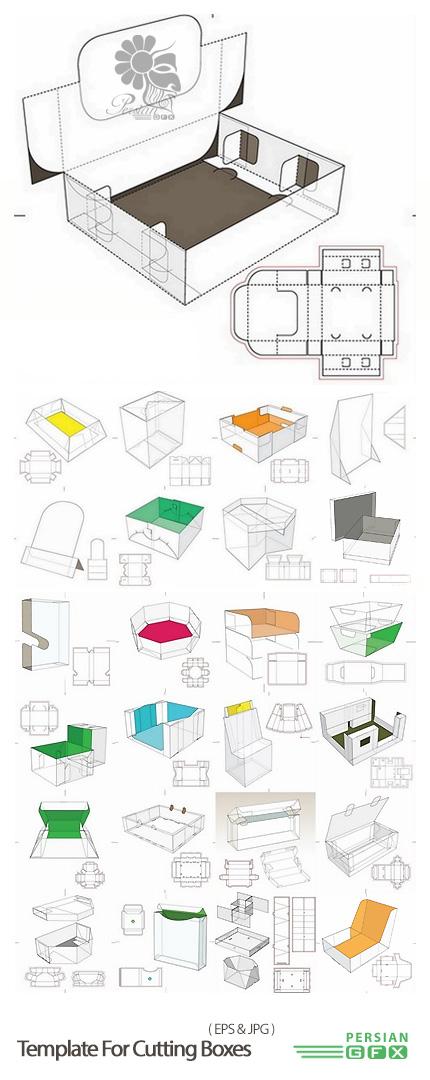 دانلود تصاویر وکتور قالب های آماده برش جعبه - Template For Cutting Boxes