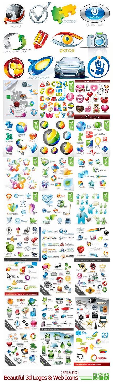 دانلود تصاویر وکتور آرم و لوگوی سه بعدی - Beautiful 3d Logos And Web Icons