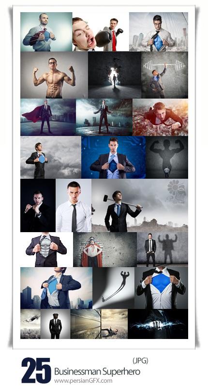 دانلود تصاویر با کیفیت تاجران قهرمان و موفق - Businessman Superhero
