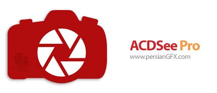 دانلود نرم افزار کامل ترین جعبه ابزار برای عکاسان - ACDSee Pro 8.0 Build 262 x86/x64