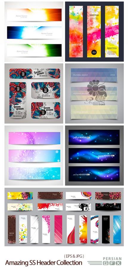 دانلود تصاویر وکتور سربرگ و بنرهای متنوع از شاتر استوک - Amazing ShutterStock Header Collection