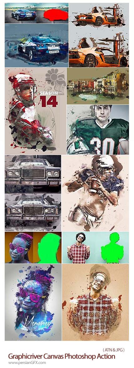 دانلود اکشن فتوشاپ تبدیل تصاویر به نقاشی پخش شده روی بوم از گرافیک ریور - Graphicriver Canvas Photoshop Action