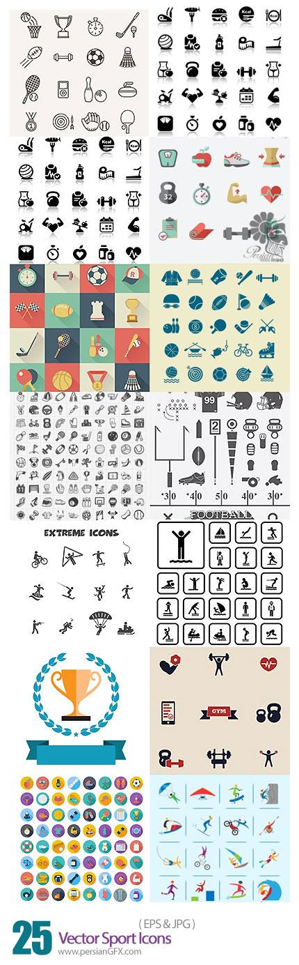 دانلود تصاویر وکتورآیکون های ورزشی و اسپرت - Vector Sport Icons