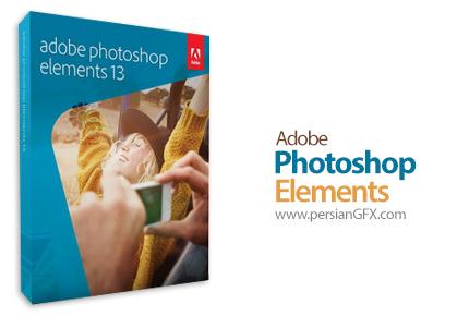 دانلود نرم افزار فتوشاپ مخصوص افراد مبتدی - Adobe Photoshop Elements 13.0 x86/x64