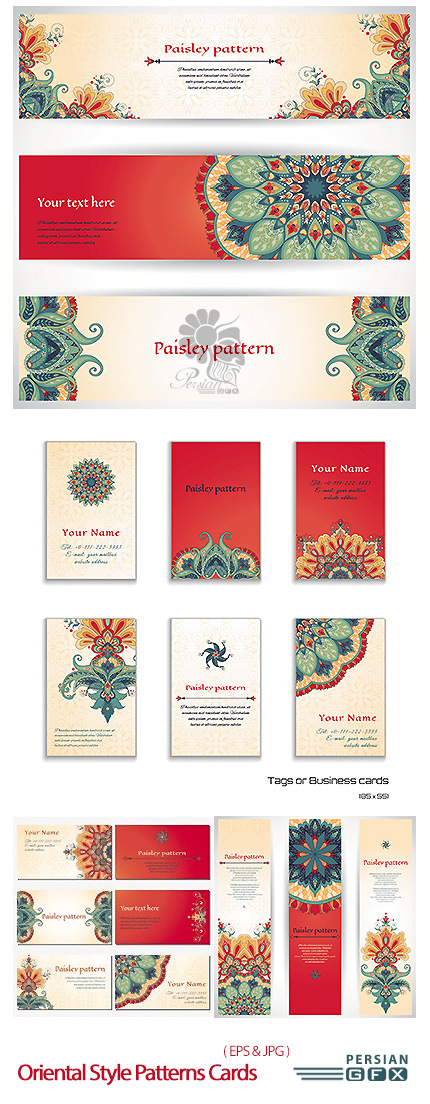 دانلود تصاویر وکتور بنر وکارت ویزیت با پترن های گلدار تزئینی - Oriental Style Patterns Cards Vector