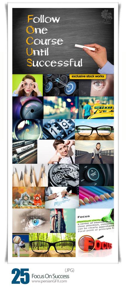 دانلود تصاویر با کیفیت تمرکز بر موفقیت - Focus On Success