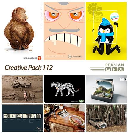 دانلود تصاویر تبلیغاتی متنوع - 112 Creative Pack
