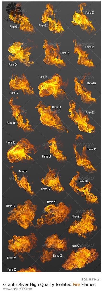 دانلود تصاویر لایه باز شعله های آتش متنوع از گرافیک ریور - GraphicRiver 25 High Quality Hi-Res And Isolated Fire Flames