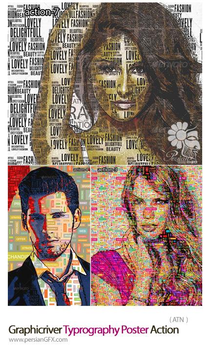 دانلود اکشن فتوشاپ ایجاد افکت تایپوگرافی بر روی تصاویر از گرافیک ریور - Graphicriver Typrography Poster Action