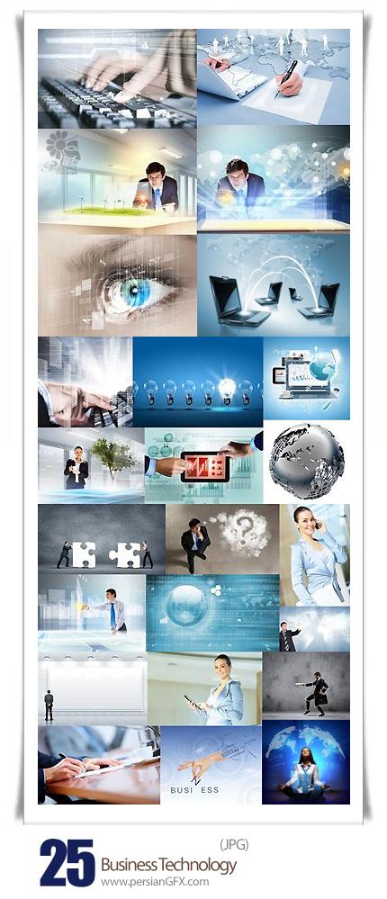 دانلود تصاویر با کیفیت تجارت و تکنولوژی - Business Technology