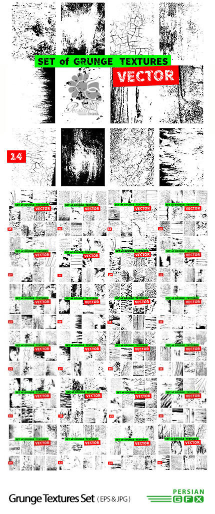 دانلود مجموعه تصاویر وکتور تکسچر گرانج - Grunge Textures Set