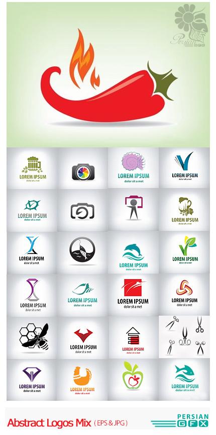 دانلود تصاویر وکتور آرم و لوگوی انتزاعی - Abstract Logos Mix