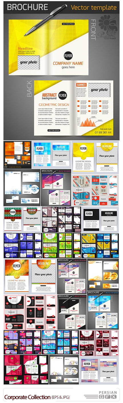 دانلود تصاویر وکتور ست اداری، سربرگ، کارت ویزیت، پاکت فانتزی - Corporate Collection