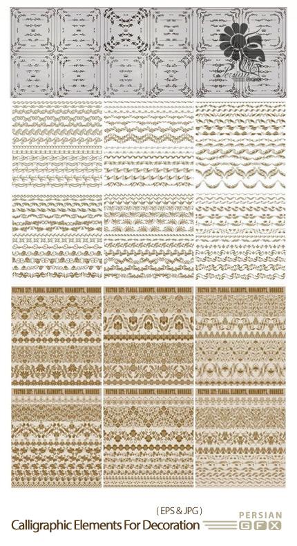 دانلود تصاویر وکتور قاب و حاشیه گلدار برای تزئین کاغذ - Set Of Calligraphic Elements For Page Decoration