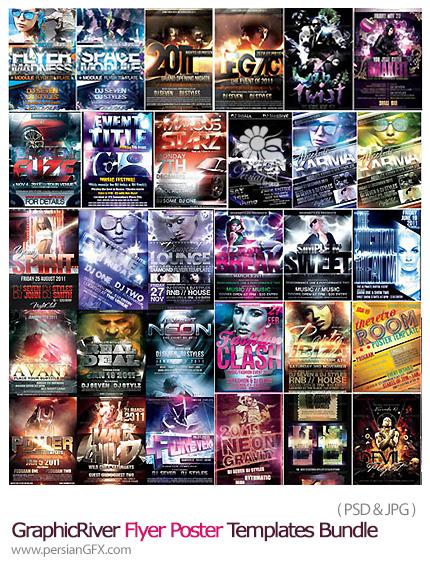 دانلود مجموعه تصاویر لایه باز پوستر و فلایر برگه های تبلیغاتی متنوع از گرافیک ریور - GraphicRiver Flyer Poster Templates Bundle