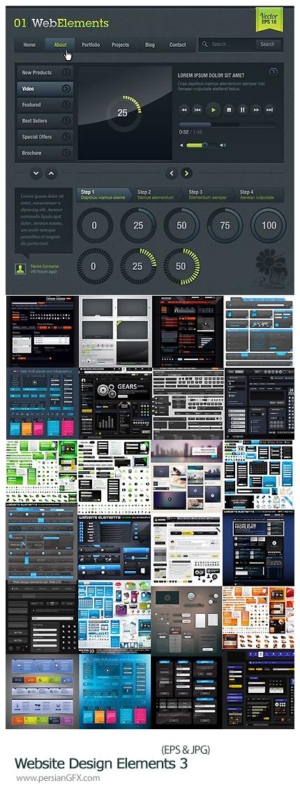 دانلود تصاویر وکتور قالب های متنوع برای وب سایت - Website Design Elements 03