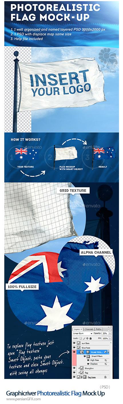 دانلود قالب پیش نمایش ساخت یک تصویر واقعی از پرچم از گرافیک ریور - Graphicriver Photorealistic Flag Mock Up