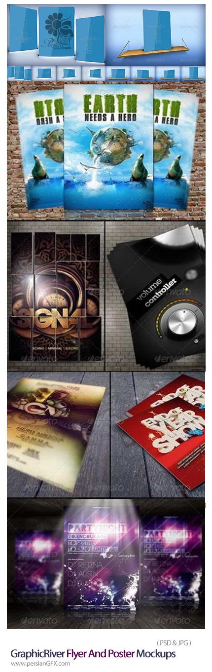 دانلود تصاویر لایه باز قالب های پیش نمایش پوستر، فلایر های تبلیغاتی از گرافیک ریور - GraphicRiver Flyer And Poster Mockups Big Bundle