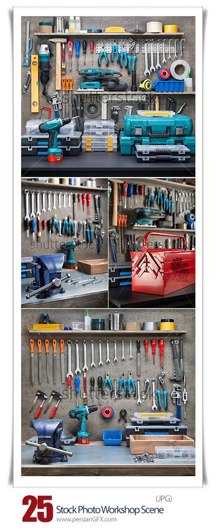 دانلود تصاویر با کیفیت کارگاه و ابزارآلات - Stock Photo Workshop Scene