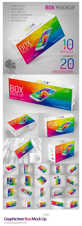 دانلود تصاویر لایه باز قالب پیش نمایش جعبه موبایل از گرافیک ریور - Graphicriver Box Mockup