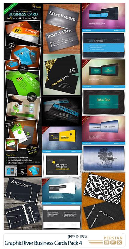 دانلود مجموعه تصاویر لایه باز کارت ویزیت های فانتزی از گرافیک ریور - GraphicRiver Business Cards Pack 4