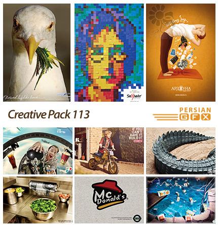 دانلود تصاویر تبلیغاتی متنوع - 113 Creative Pack