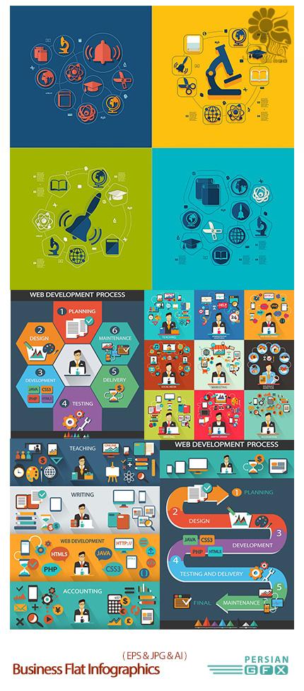 دانلود تصاویر وکتور نمودار های اینفوگرافیکی تخت و عناصر طراحی وب - Business Flat Infographics Template And Web Elements