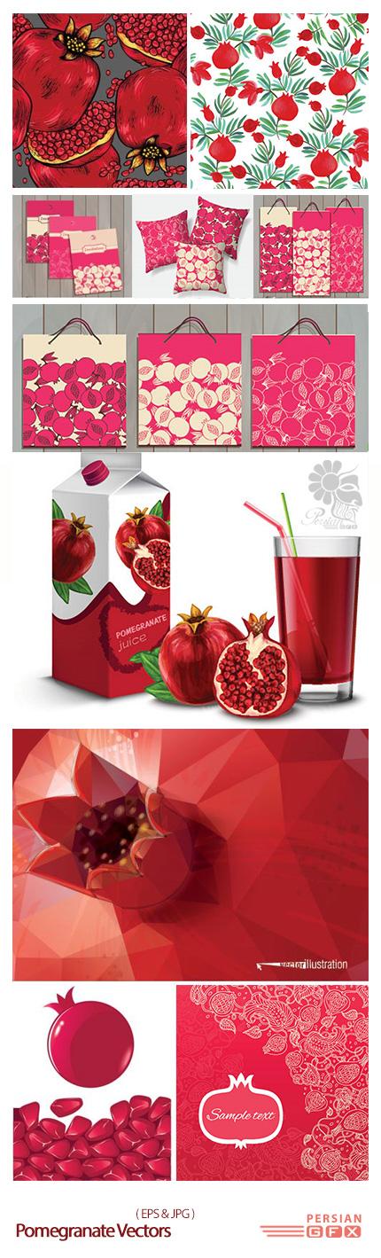 دانلود تصاویر وکتور عناصر طراحی انار شب یلدا - Pomegranate Vectors