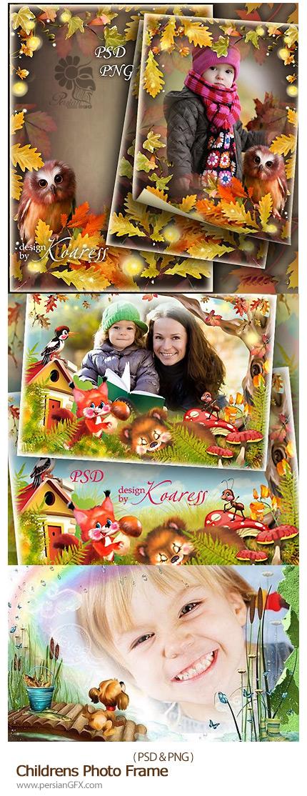 دانلود مجموعه تصاویر لایه باز فریم های عکس برای کودکان در طرح های متنوع - Childrens Photo Frame